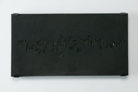 Plaster, Glass, Japanese sumi ink | 585 x 315 x 25 mm | 2004